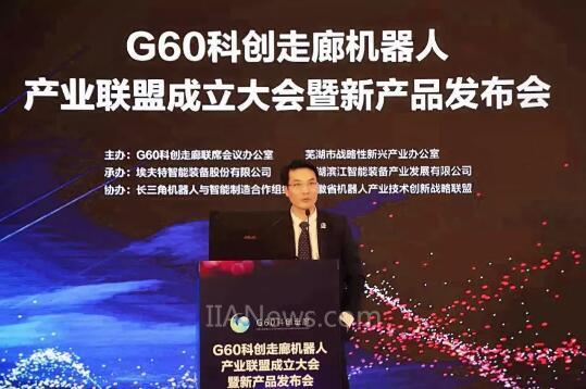 柯马加入G60科创走廊机器人产业联盟
