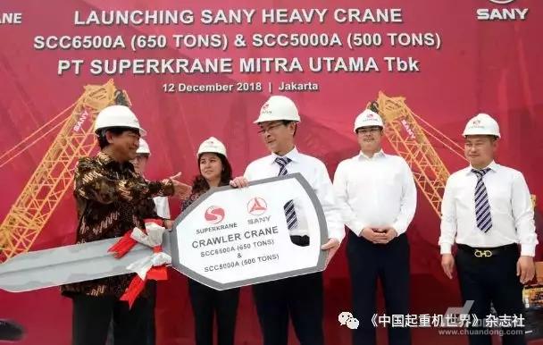 两台三一大吨位履带吊同时交付 印度尼西亚市场王者归来!