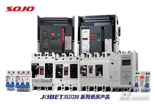 双杰电气集团技术研讨会在京成功召开