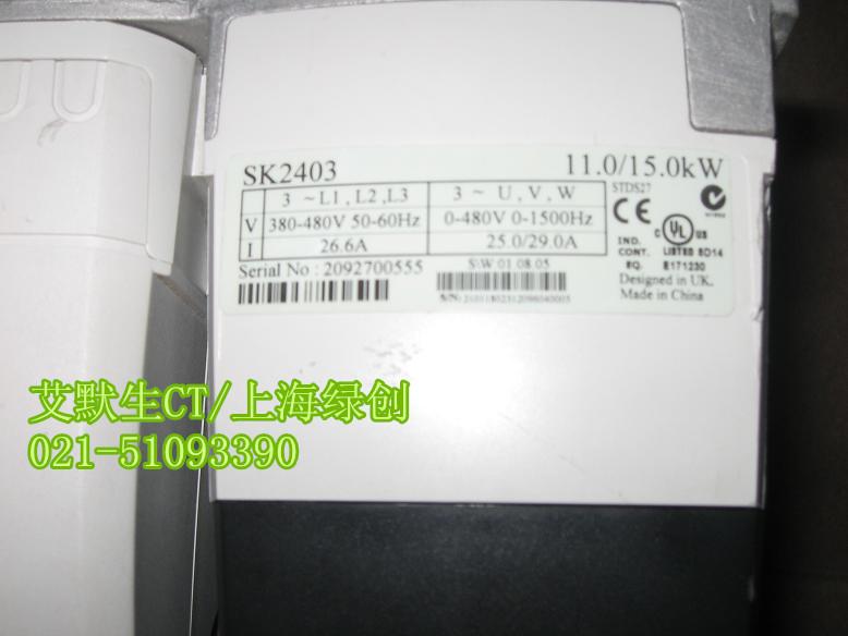 尼得科CT通用型交流变频器SK2403停产机
