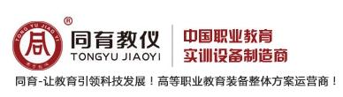 上海同育仪器设备有限公司