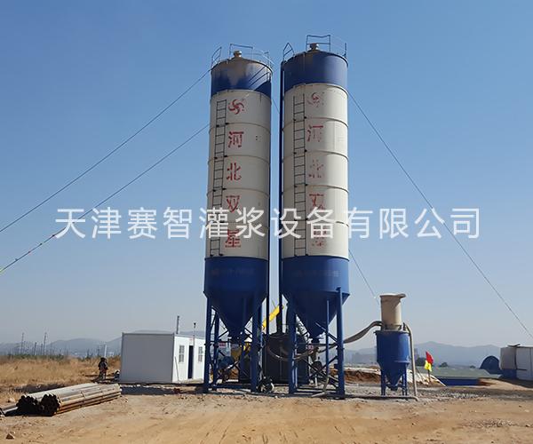 矿井注浆加固技术高压注浆防水堵漏 天津赛智