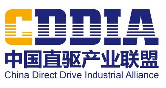 重磅来袭!中国直驱产业联盟成立了!