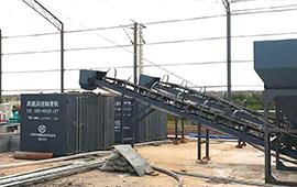 煤矿注浆站一体化高速涡流制浆系统 天津赛智