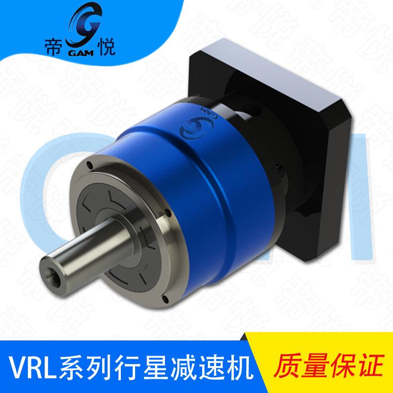 VRL行星减速机 高精度齿轮减速机 精密行星减速机可定制