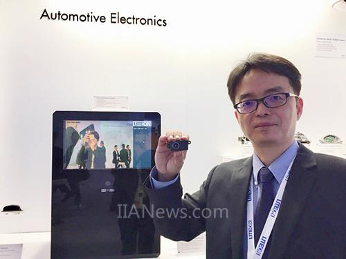 光宝科技携智能车联应用CES亮相  ——你累了吗?这台汽车专用摄像头让你别打瞌睡