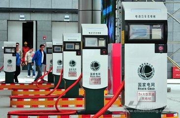 科华恒盛:入选国家电网电动汽车充电设备合格供应商