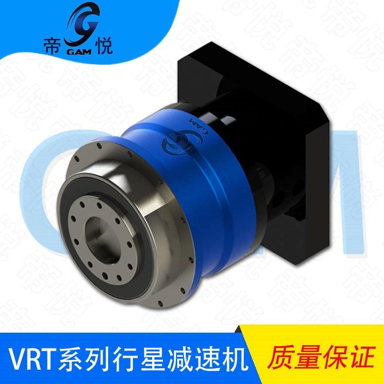 VRT行星减速机 齿轮减速机行星减速器 精密伺服行星减速机