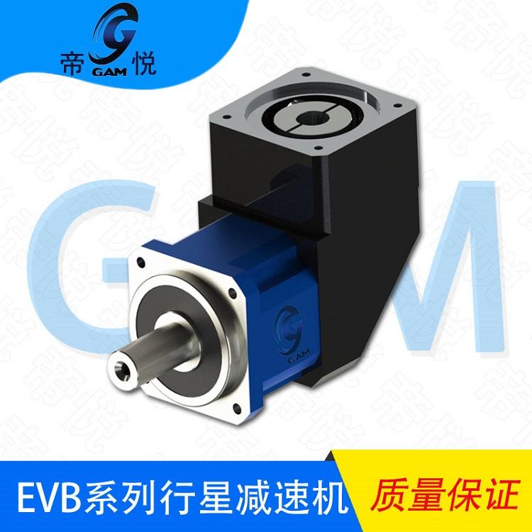 EVB伺服减速机 行星减速器减速机 齿轮减速机伺服行星减速机