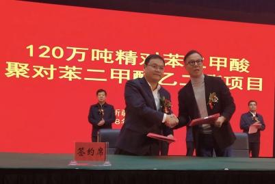 情牵丝路携手库车,上海博雅集团发力布局石油化工产业