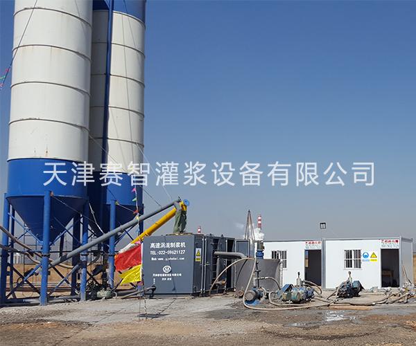 井陉煤矿采空区回填注浆加固工程 天津赛智