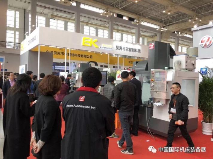 中国国际机床装备展上线,观众预登记正火热进行中!