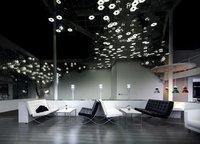 欧普照明设立项目公司,助推25.8亿粤港澳大湾区项目
