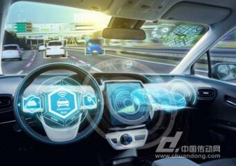 德国汽车制造商与零部件供应商计划建立联盟,合作研发自动驾驶汽车