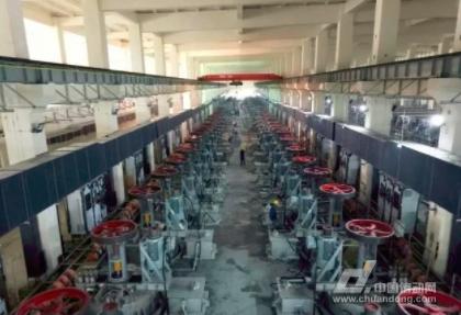 中冶實現紅土鎳礦提鈧產業化 全球最大氧化鈧研發生產基地投運