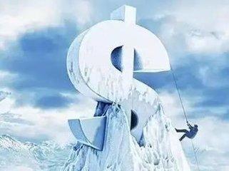 造纸行业集中度加速提升 小纸厂寒冬来临