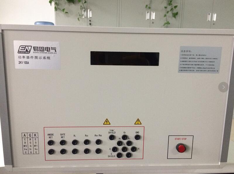 院所、高校、半导体器件生产厂商专用元器件测试仪