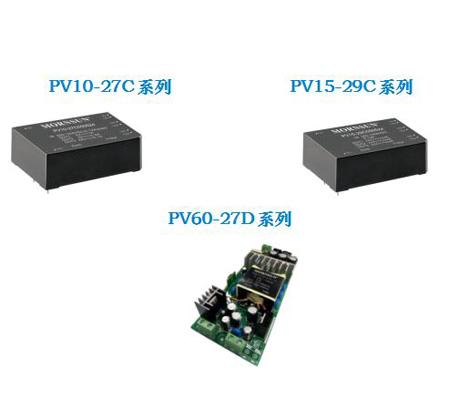 金升阳10-60W超宽超高电压输入电源模块