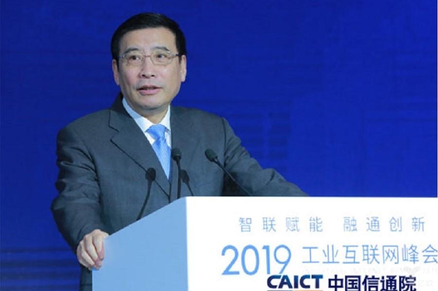 苗圩:我国工业互联网发展已从概念普及到?#23548;?#29983;根阶段