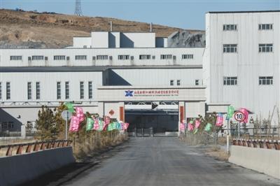 采矿/兴业矿业子公司银漫矿业发生重大安全事故     七成业绩将受波及