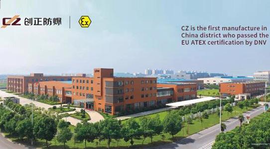 创正防爆将盛装亮相第十九届中国国际石油石化技术装备展览会(cippe2019)
