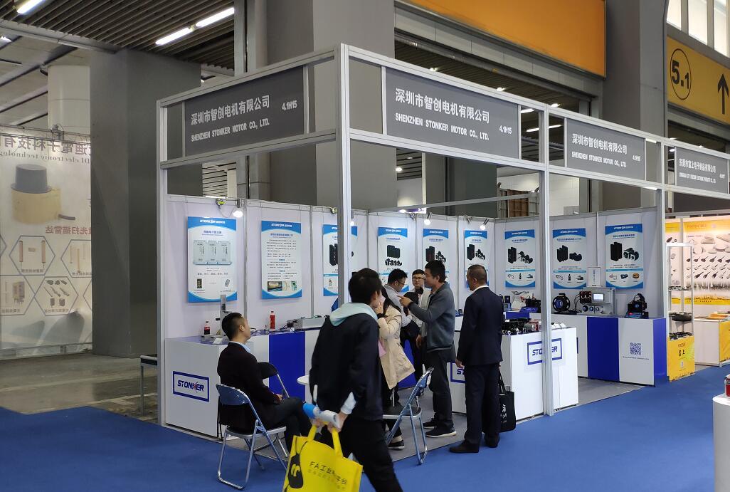 智创电机:步进驱动器登陆广州自动化展