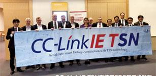 CLPA正式发布CC-LinkIETSN网络,工业通信迎来新变革
