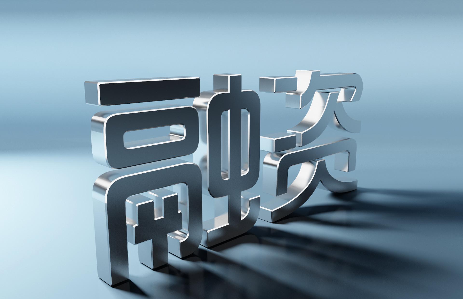 """技术驱动印刷包装供应链平台""""一起印""""完成6000万元A轮系列融资"""