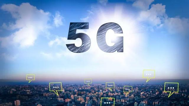 5G新基建时代来临,会有哪些新的创业机会?