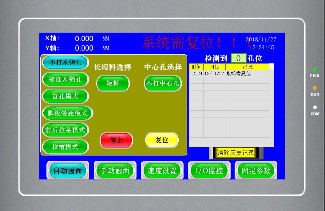 德力西工控产品在数控侧孔机系统上的应用