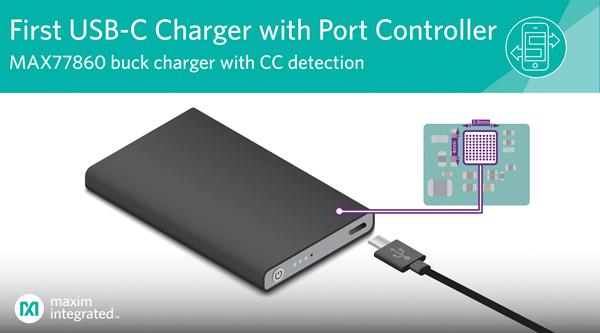 Maxim发布行业首款高集成度USB-C Buck充电器,尺寸减小30%