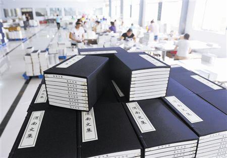 印刷|解读  中国纸业人的首部白皮书