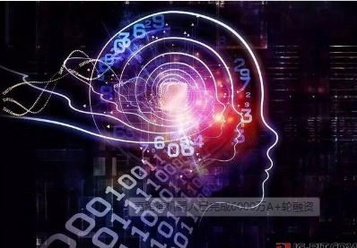 克路德机器人已完成6000万A+轮融资     用于人工智能场景化落地