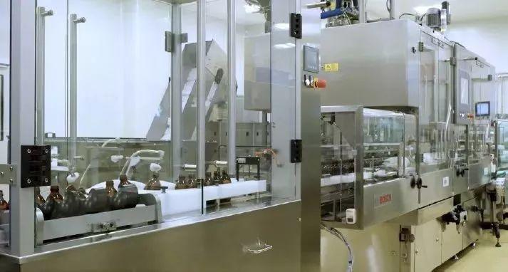 药物制造商Kwizda可靠的合作伙伴——博世包装技术公司