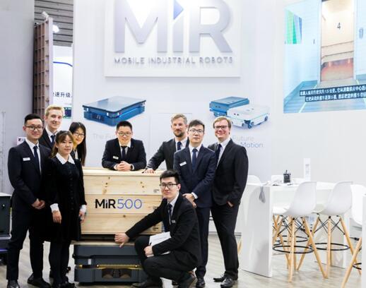 MiR移动机器人亮相2019年慕尼黑上海电子生产设备展——多元化移动机器人解决方案彰显在华发展信心