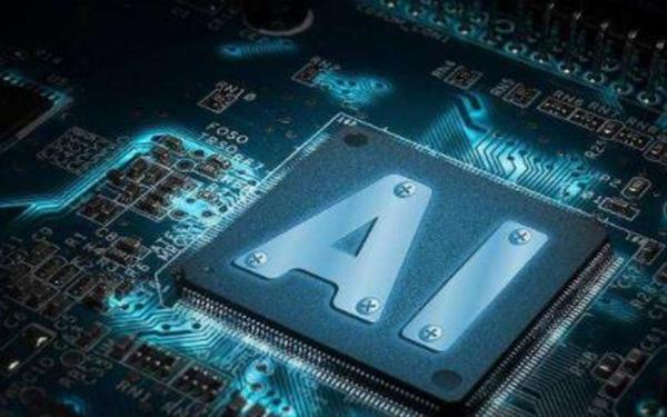浅谈AI芯片和架构设计