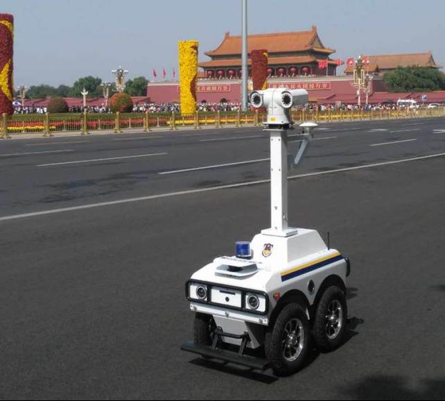 安保机器人技术及其应用