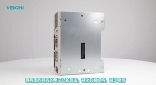 伟创电气   V5-MC104