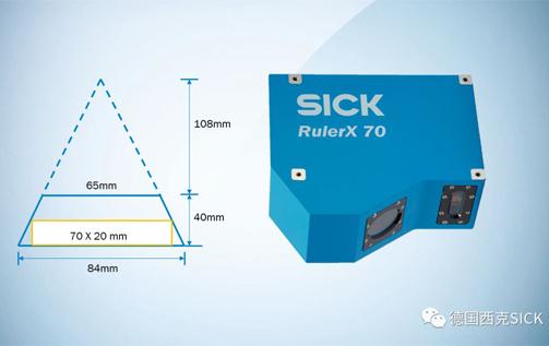 官宣!重磅上市:RulerX 70 新一代高速一体式3D相机