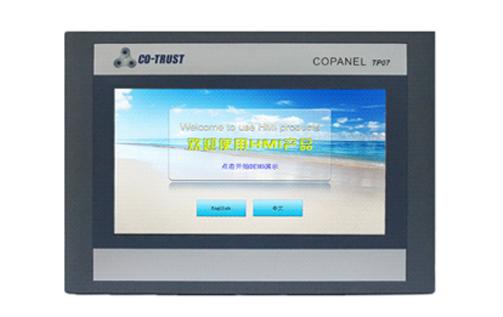 合信串口型I系列HMI新品发布