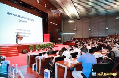 深圳机器人嘉年华十周年