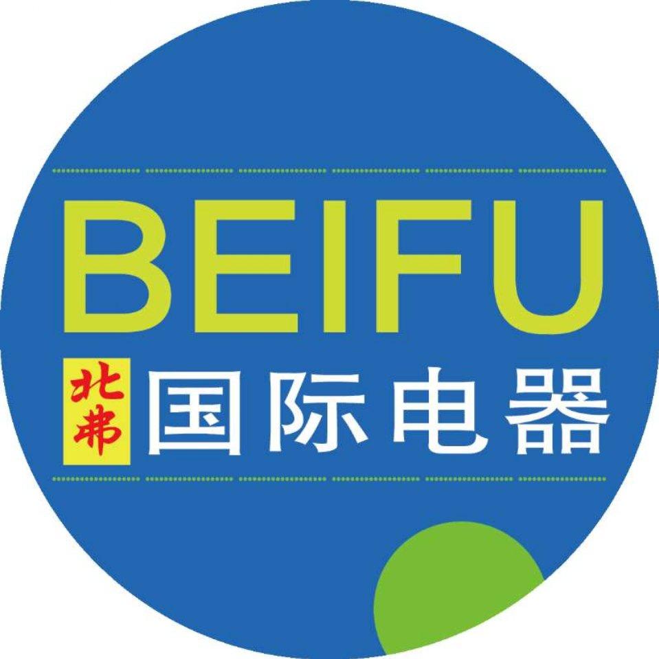 上海北弗变频自动化技术发展有限公司