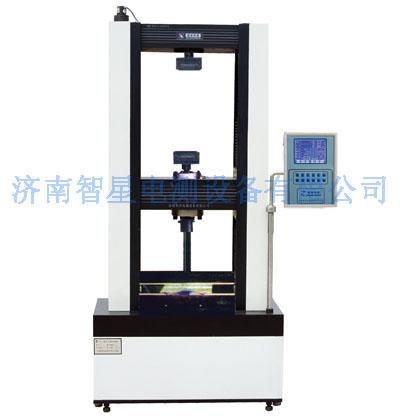 济南智星 WDJ系列电子式建材万能试验机