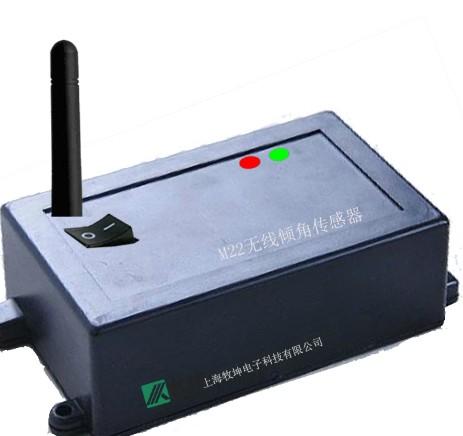 牧坤电子 高精度无线倾角传感器M22