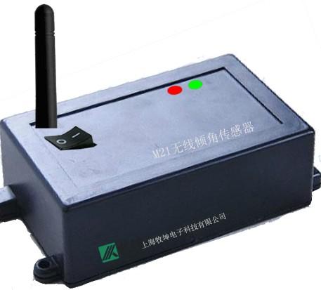 牧坤电子 双通道无线倾角 传感器