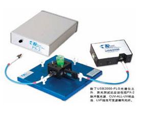 海洋光电 门控荧光光谱仪