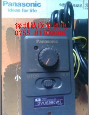 大浪诚欣荣机电 松下调速器DVUS990W1