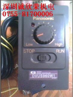 大浪诚欣荣机电 松下调速器DVUS606W1