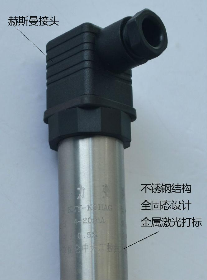 谁家有进口硅熔压力传感器专业生产