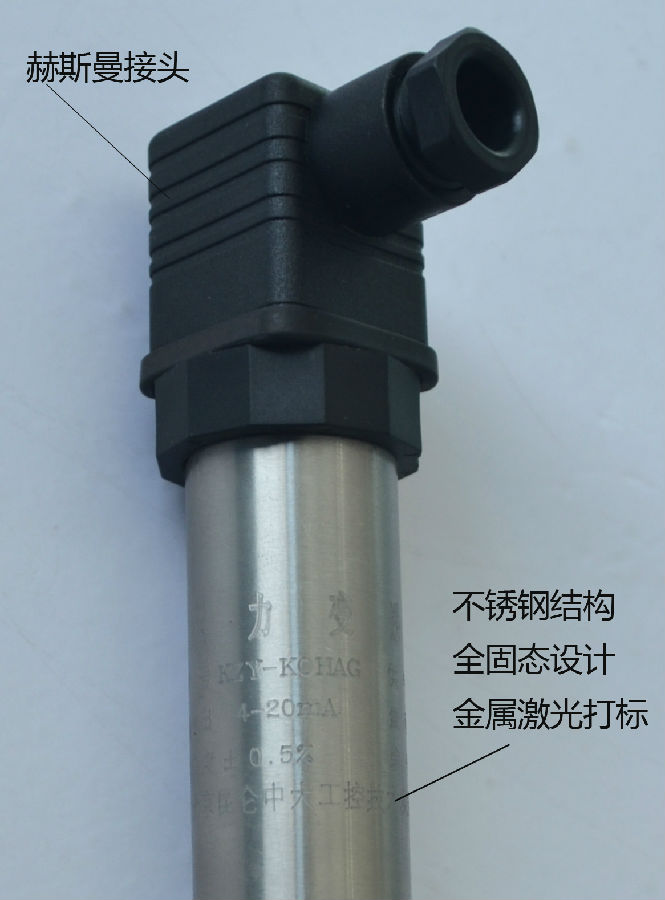 空压机专用压力传感器